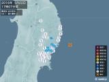 2016年05月22日17時07分頃発生した地震