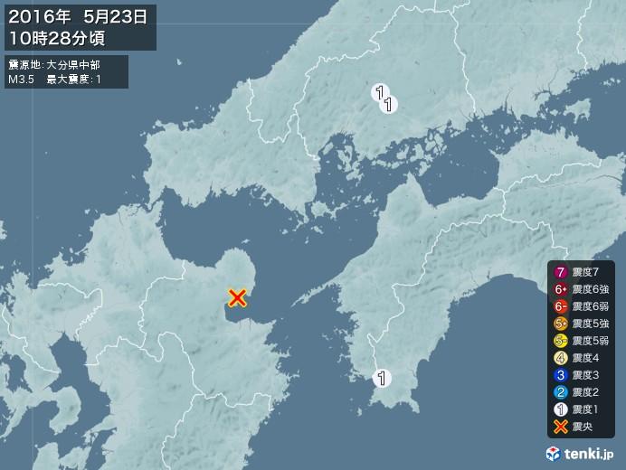 地震情報(2016年05月23日10時28分発生)