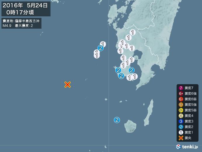 地震情報(2016年05月24日00時17分発生)