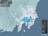 2016年05月24日01時42分頃発生した地震