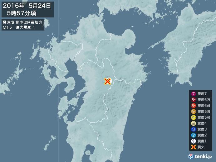 地震情報(2016年05月24日05時57分発生)