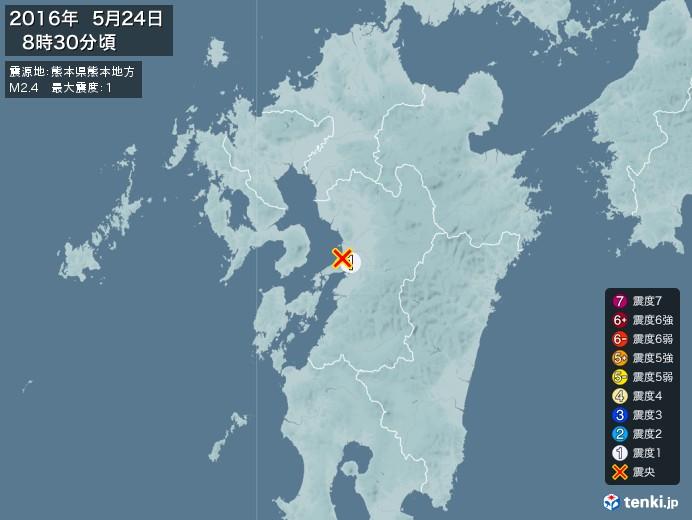 地震情報(2016年05月24日08時30分発生)