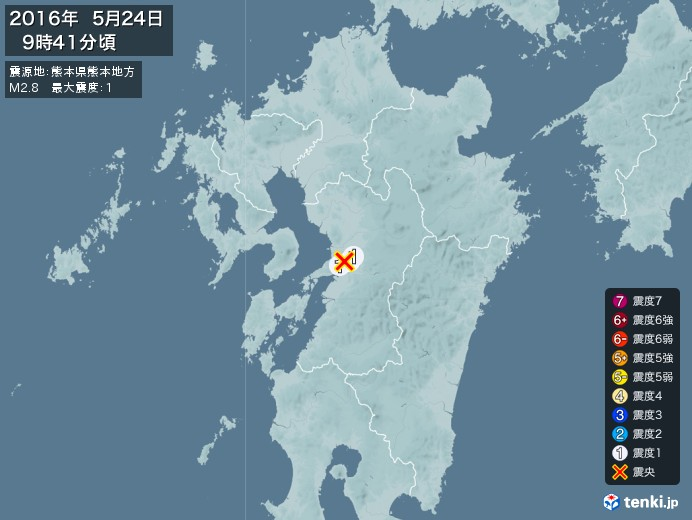地震情報(2016年05月24日09時41分発生)