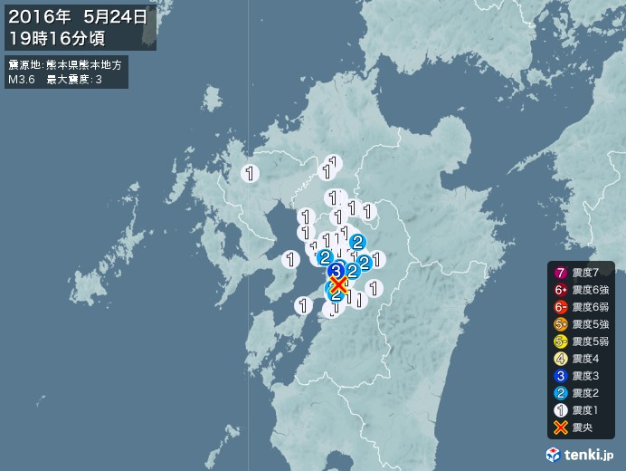 地震情報(2016年05月24日19時16分発生)