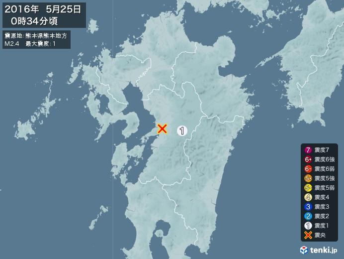 地震情報(2016年05月25日00時34分発生)