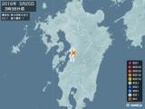 2016年05月25日03時38分頃発生した地震