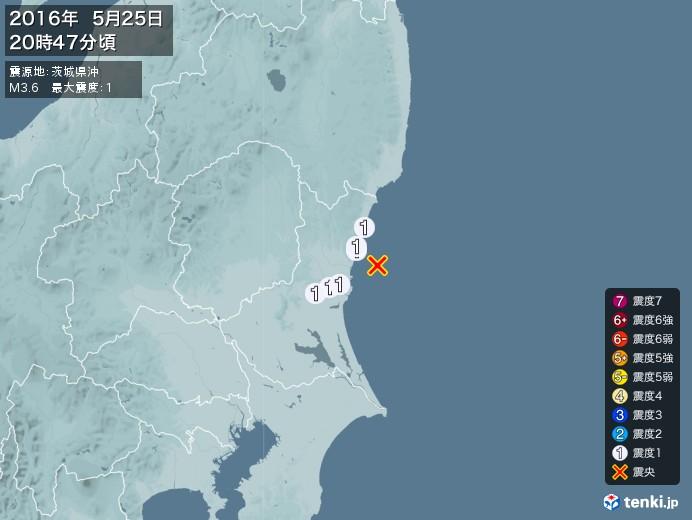 地震情報(2016年05月25日20時47分発生)