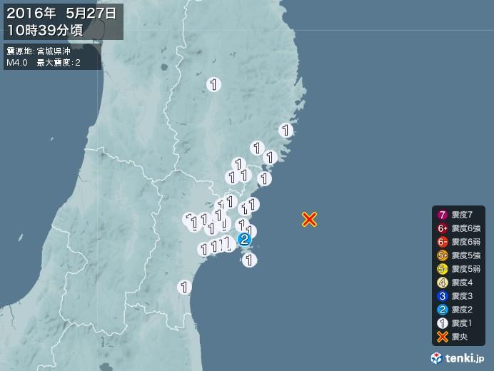 地震情報(2016年05月27日10時39分発生)