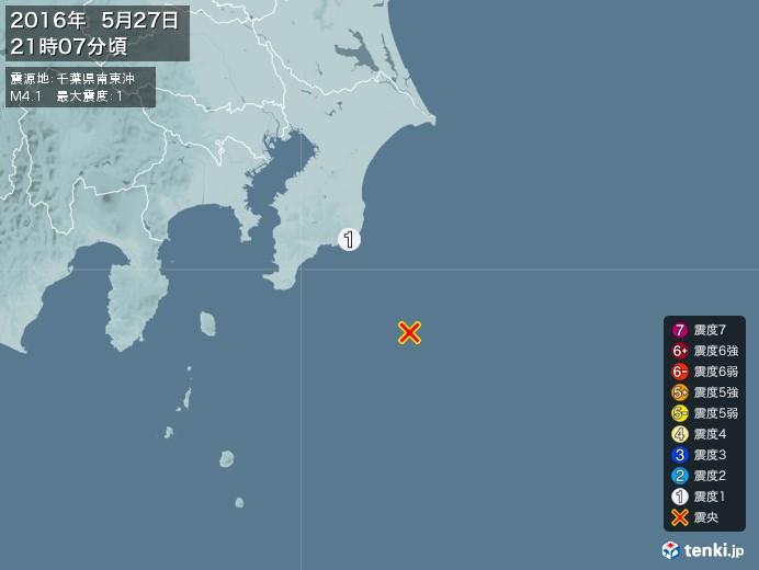 地震情報(2016年05月27日21時07分発生)