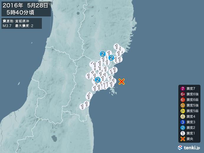 地震情報(2016年05月28日05時40分発生)