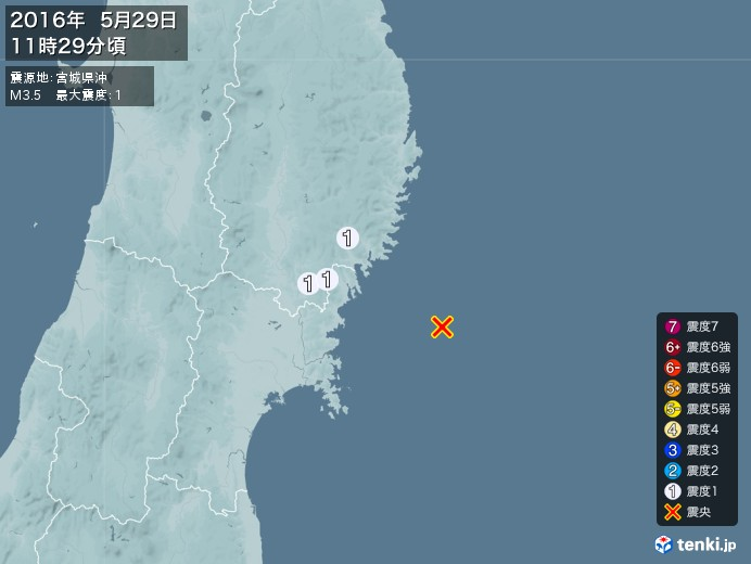地震情報(2016年05月29日11時29分発生)