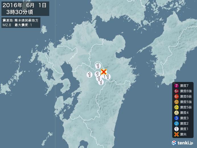 地震情報(2016年06月01日03時30分発生)