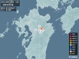 2016年06月01日03時30分頃発生した地震
