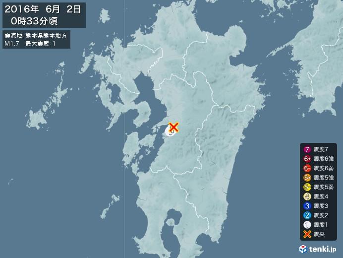 地震情報(2016年06月02日00時33分発生)