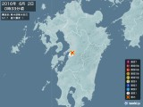 2016年06月02日00時33分頃発生した地震