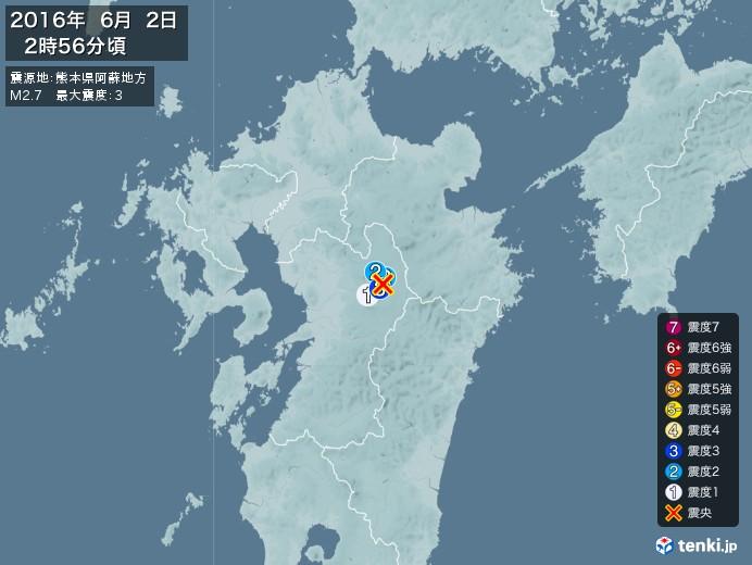 地震情報(2016年06月02日02時56分発生)