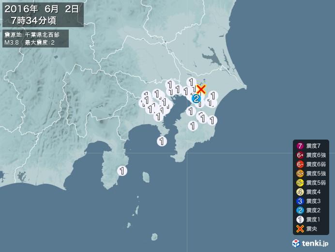 地震情報(2016年06月02日07時34分発生)