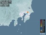 2016年06月02日07時34分頃発生した地震