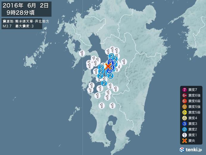 地震情報(2016年06月02日09時28分発生)