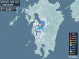 2016年06月02日09時28分頃発生した地震