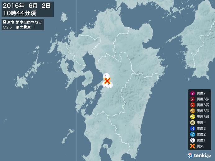 地震情報(2016年06月02日10時44分発生)
