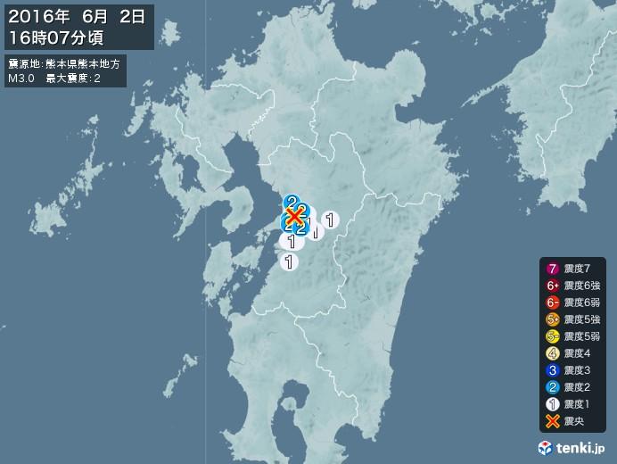地震情報(2016年06月02日16時07分発生)