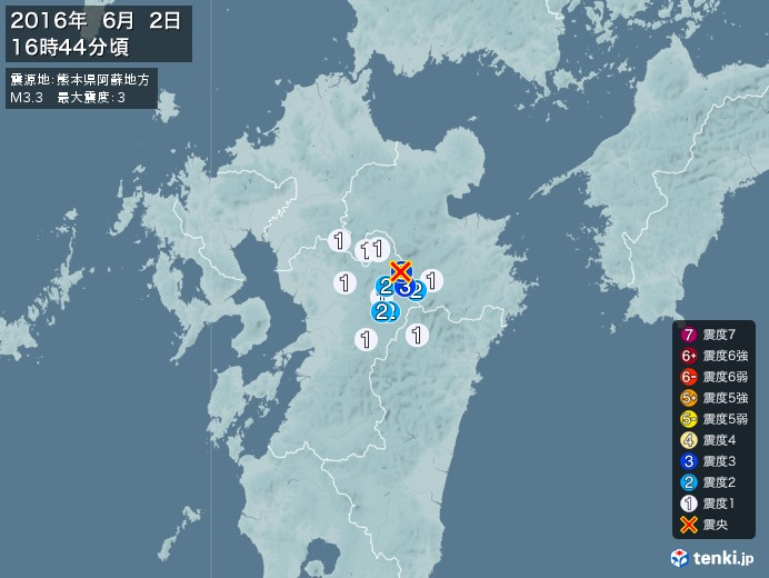 地震情報(2016年06月02日16時44分発生)