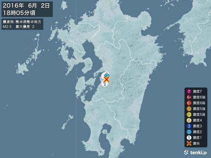 地震情報(2016年06月02日18時05分発生)