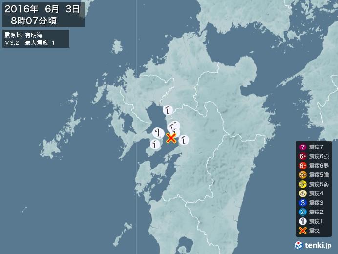 地震情報(2016年06月03日08時07分発生)