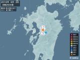 2016年06月03日08時25分頃発生した地震