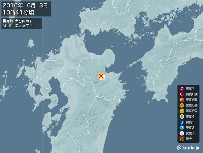 地震情報(2016年06月03日10時41分発生)