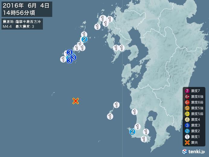 地震情報(2016年06月04日14時56分発生)