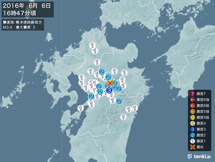 地震情報(2016年06月06日16時47分発生)