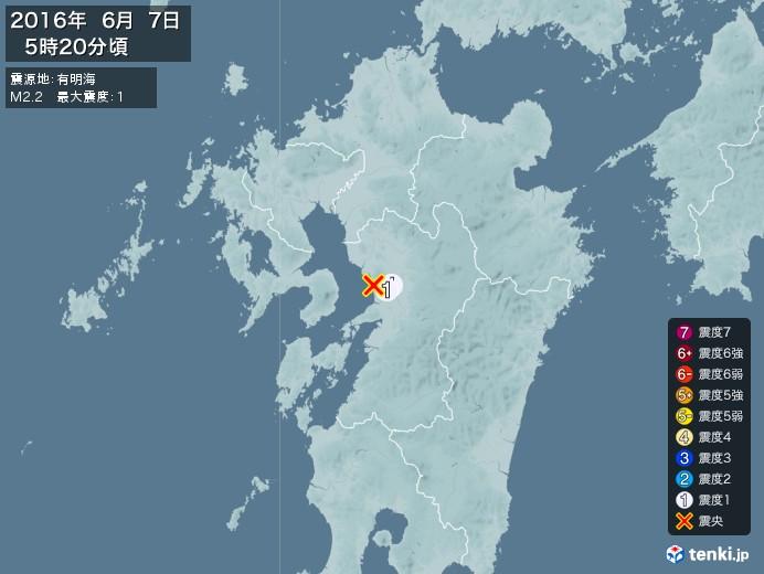 地震情報(2016年06月07日05時20分発生)