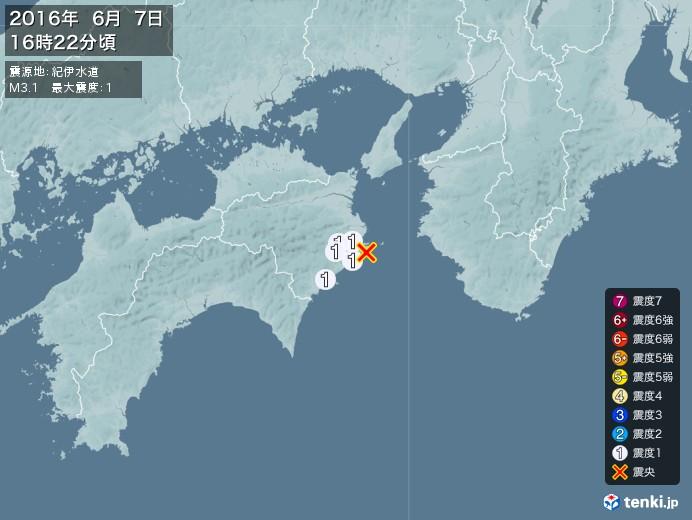 地震情報(2016年06月07日16時22分発生)