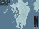 2016年06月09日10時49分頃発生した地震