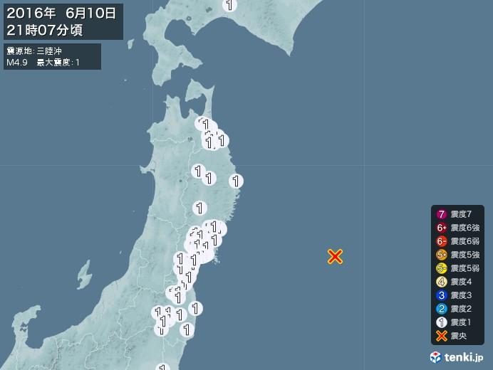 地震情報(2016年06月10日21時07分発生)