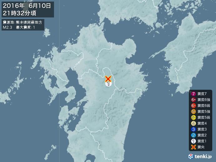 地震情報(2016年06月10日21時32分発生)