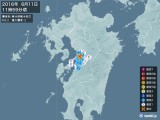 2016年06月11日11時59分頃発生した地震