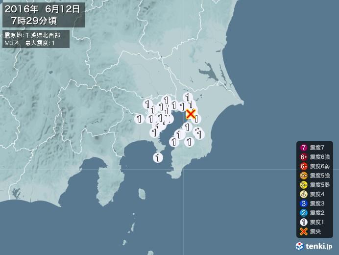 地震情報(2016年06月12日07時29分発生)