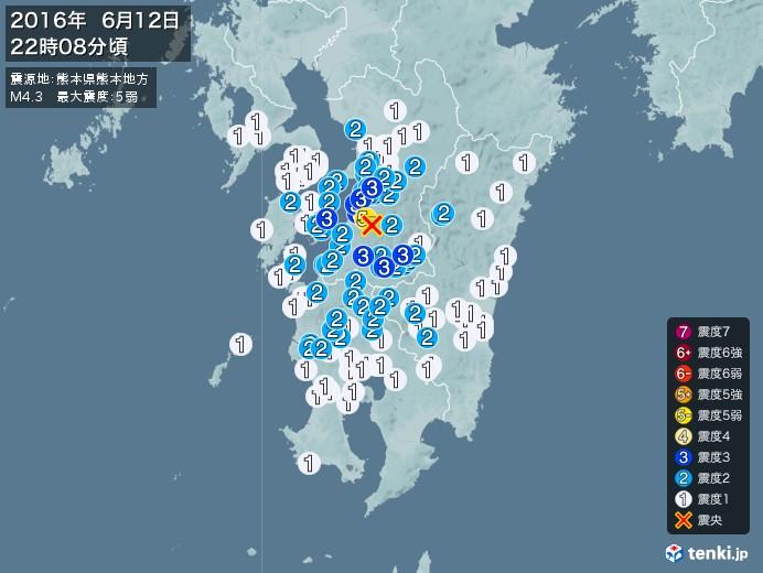 地震情報(2016年06月12日22時08分発生)
