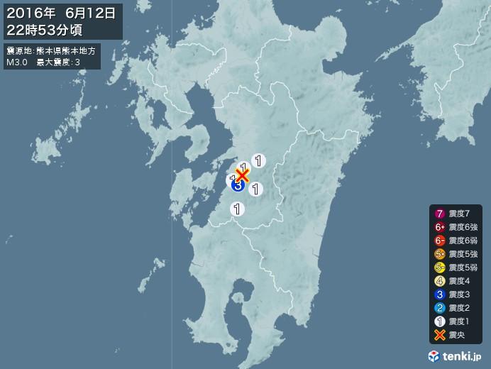 地震情報(2016年06月12日22時53分発生)