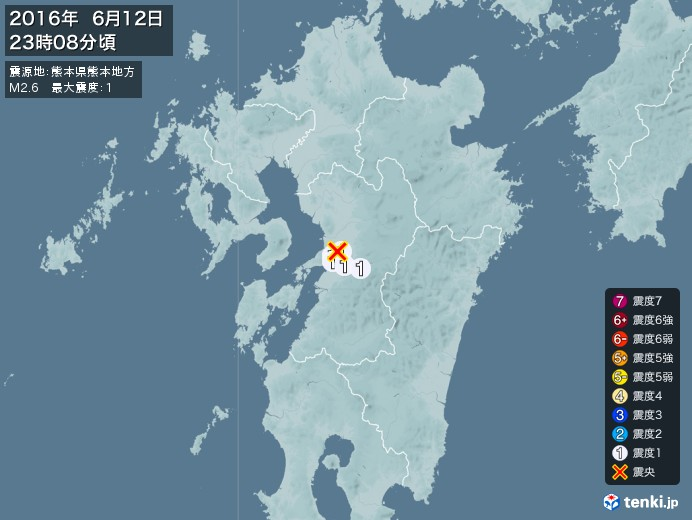 地震情報(2016年06月12日23時08分発生)