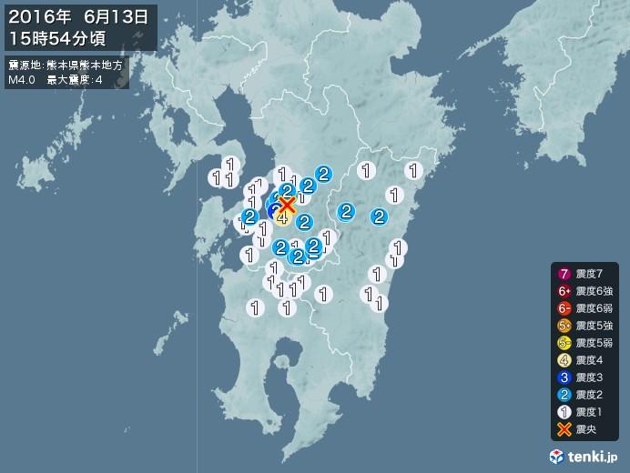 地震情報(2016年06月13日15時54分発生)