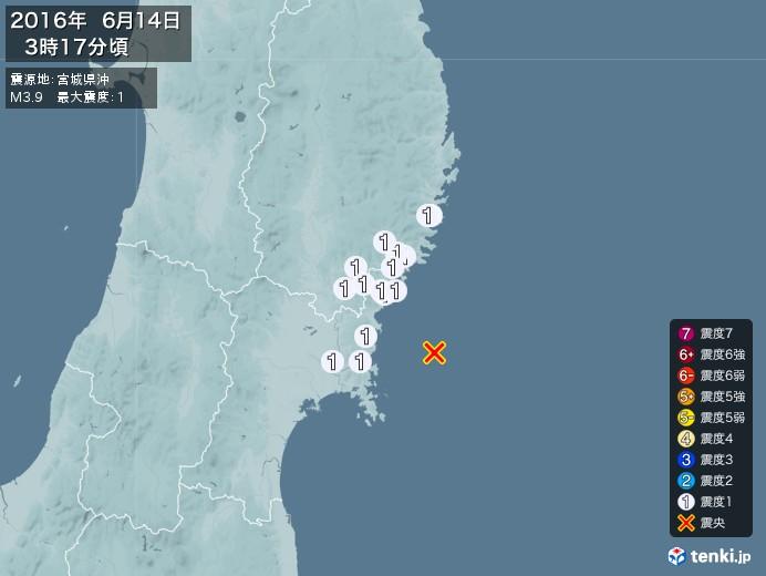 地震情報(2016年06月14日03時17分発生)