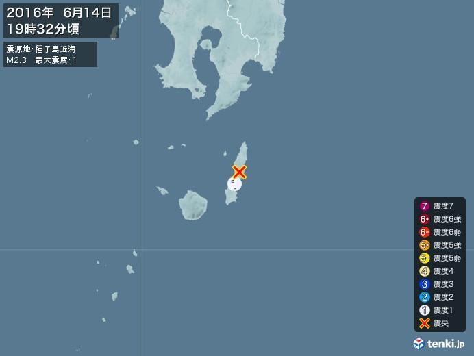 地震情報(2016年06月14日19時32分発生)