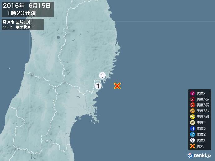 地震情報(2016年06月15日01時20分発生)
