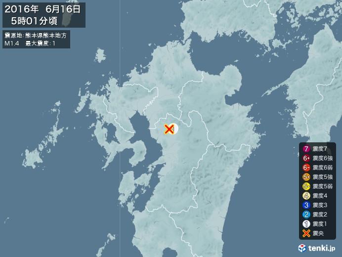 地震情報(2016年06月16日05時01分発生)