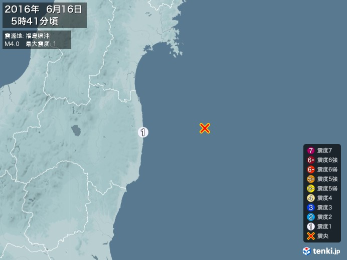 地震情報(2016年06月16日05時41分発生)