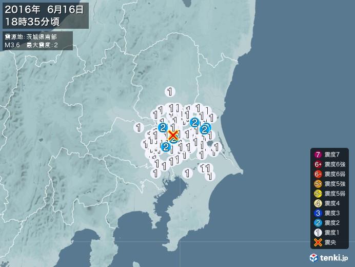 地震情報(2016年06月16日18時35分発生)